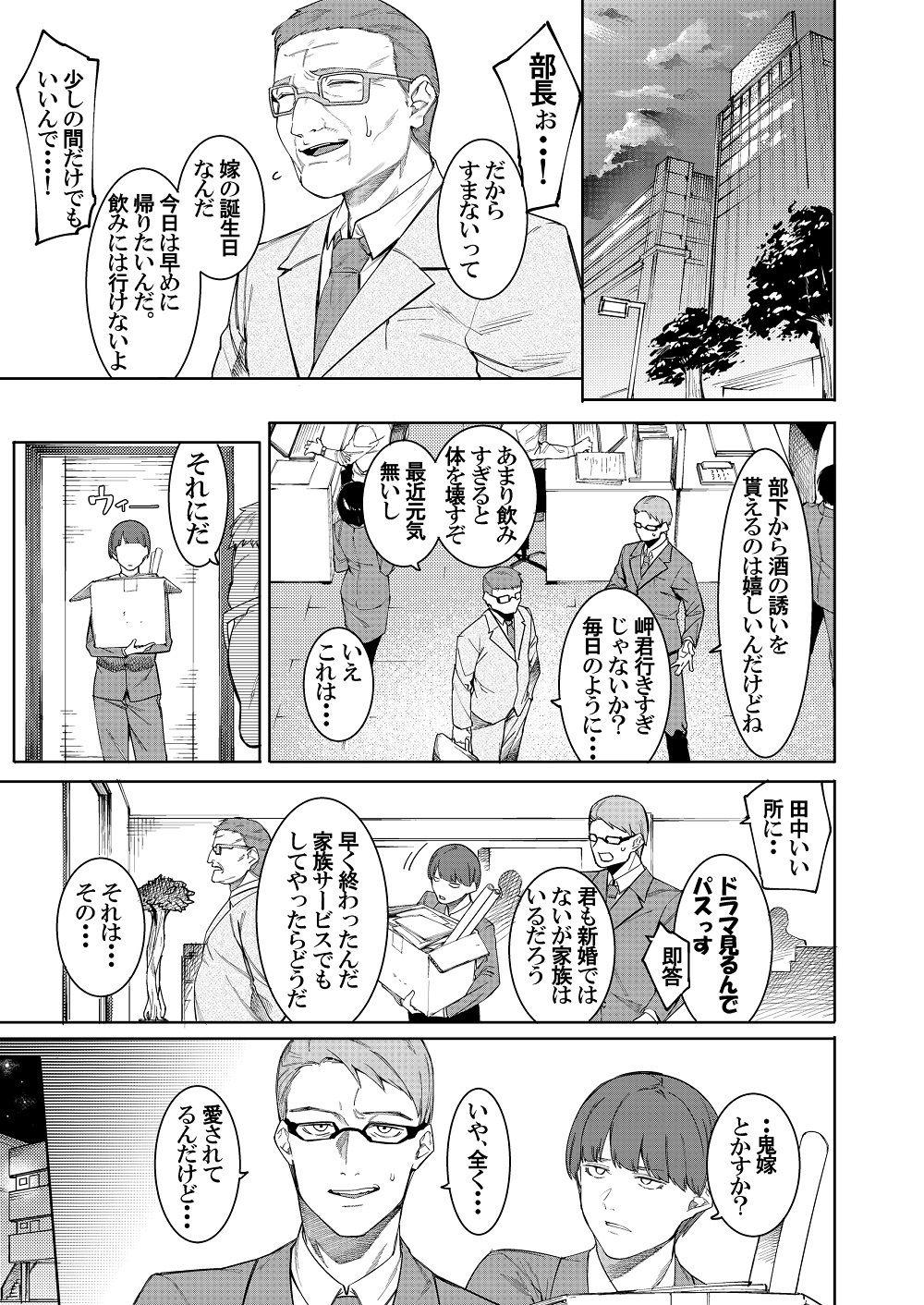 ���������ͤʱ��� act.1 ����