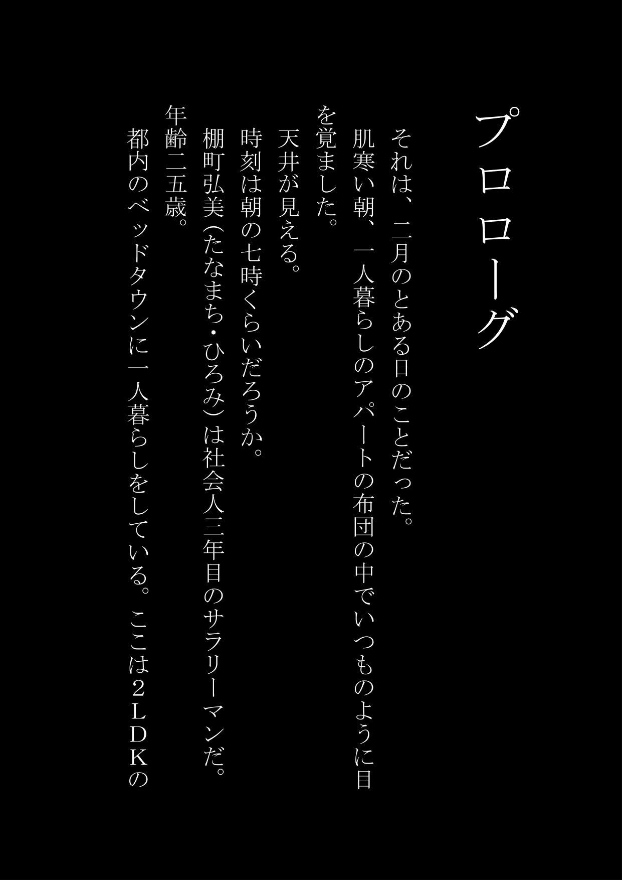 https://www.dmm.co.jp/dc/doujin/-/detail/=/cid=d_150854/