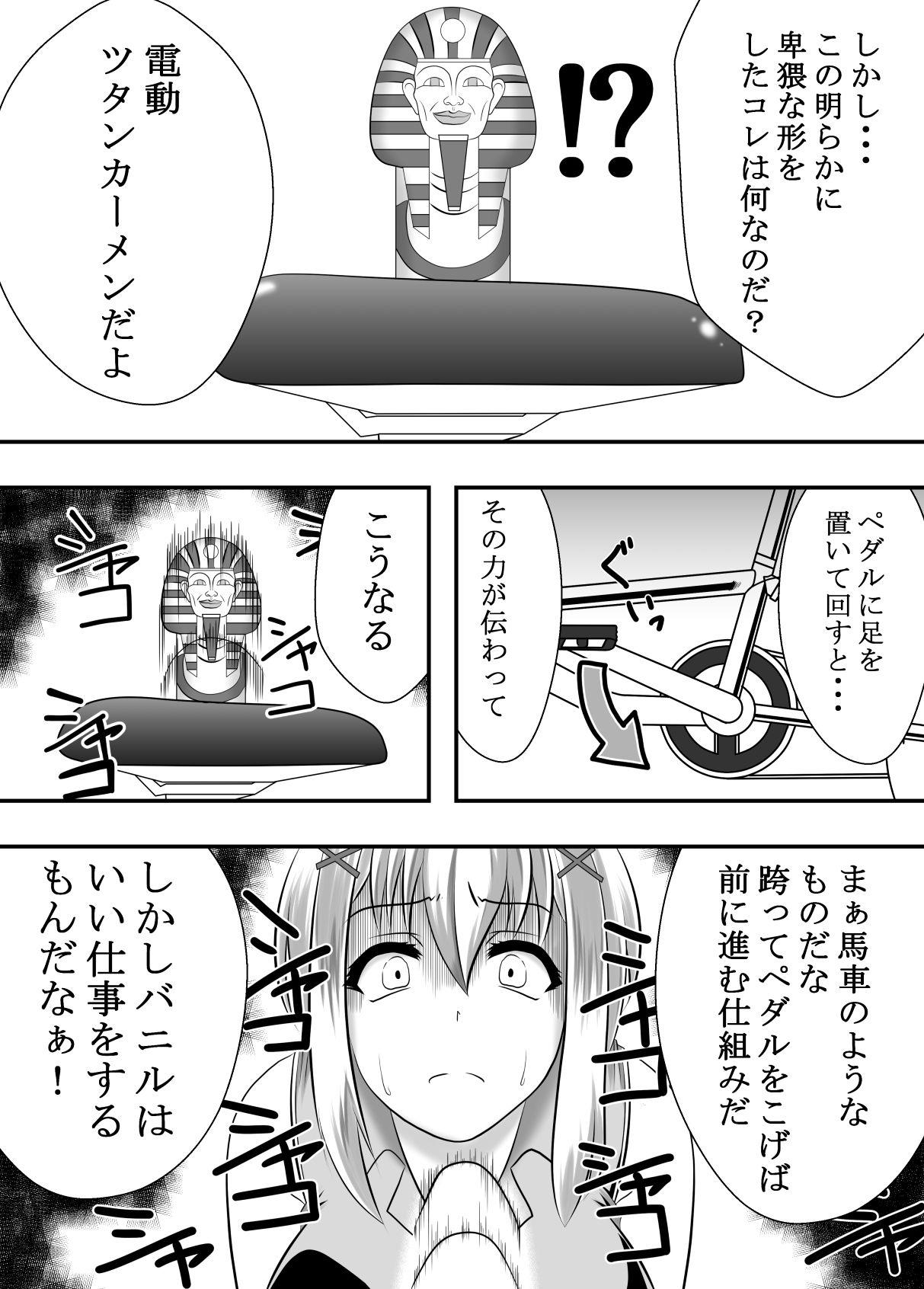 https://www.dmm.co.jp/dc/doujin/-/detail/=/cid=d_150953/