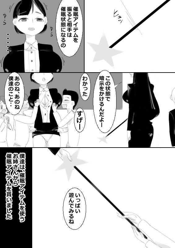 https://www.dmm.co.jp/dc/doujin/-/detail/=/cid=d_151129/