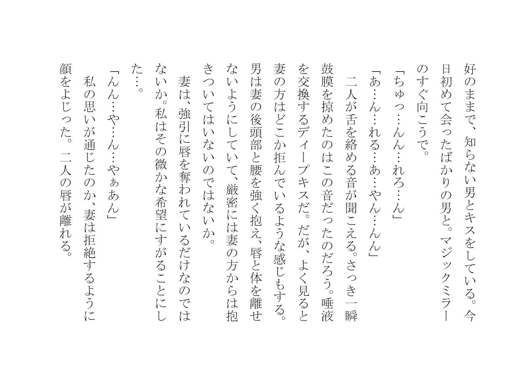 https://www.dmm.co.jp/dc/doujin/-/detail/=/cid=d_151535/