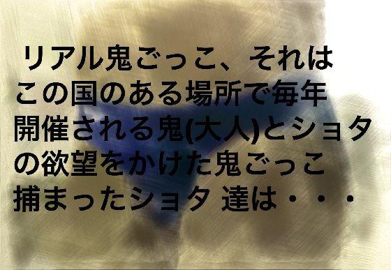 https://www.dmm.co.jp/dc/doujin/-/detail/=/cid=d_152463/