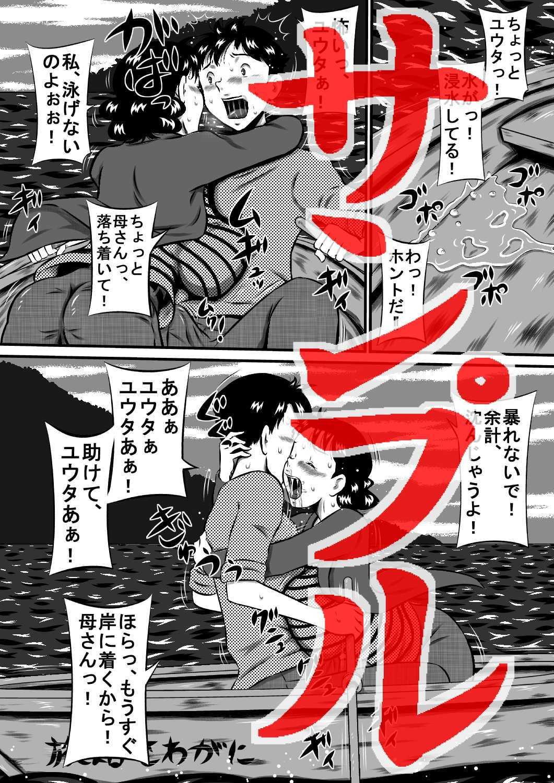 https://www.dmm.co.jp/dc/doujin/-/detail/=/cid=d_152641/