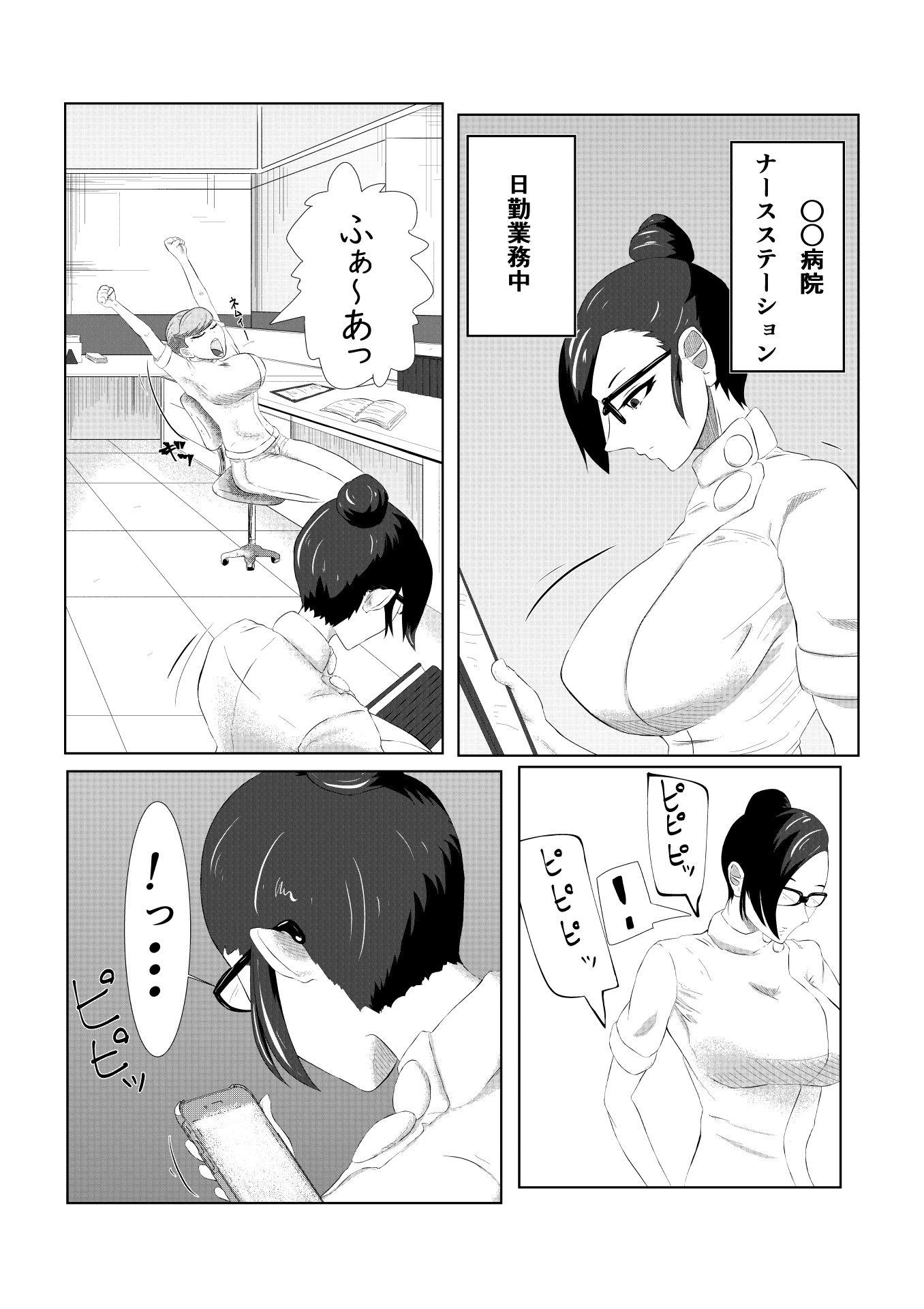 https://www.dmm.co.jp/dc/doujin/-/detail/=/cid=d_152751/