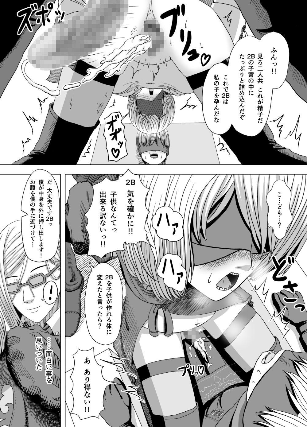 寝取られつーびー エロアニメ画像