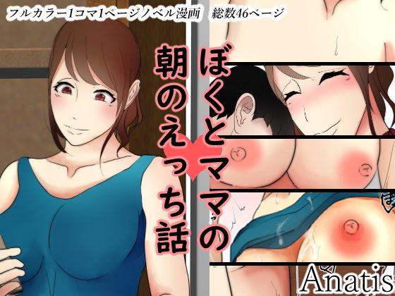 https://www.dmm.co.jp/dc/doujin/-/detail/=/cid=d_153050/