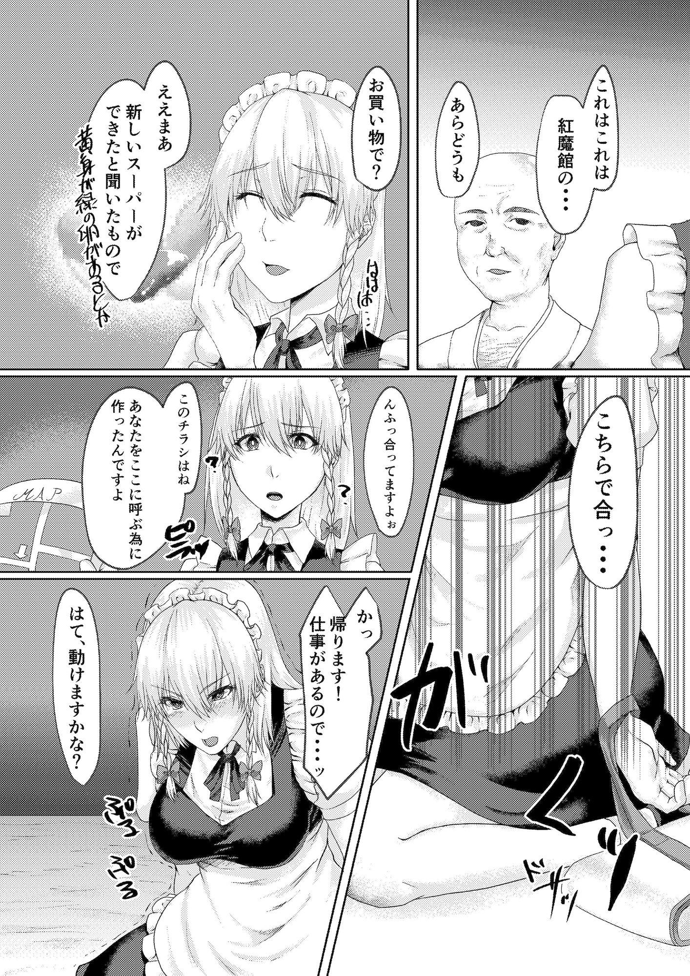 https://www.dmm.co.jp/dc/doujin/-/detail/=/cid=d_153303/