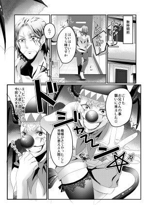 https://www.dmm.co.jp/dc/doujin/-/detail/=/cid=d_153644/