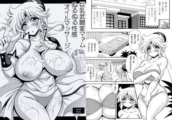 https://www.dmm.co.jp/dc/doujin/-/detail/=/cid=d_160046/