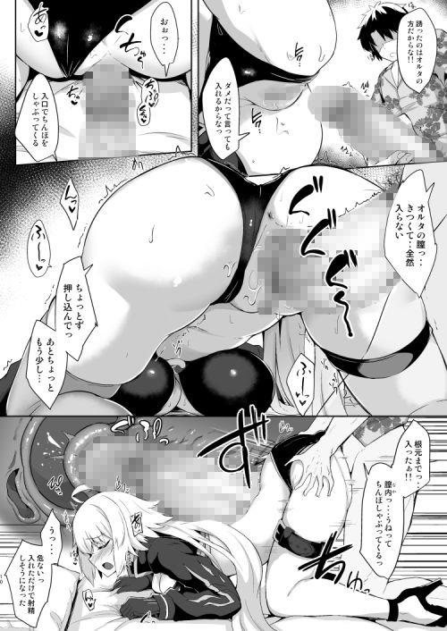 https://www.dmm.co.jp/dc/doujin/-/detail/=/cid=d_160128/