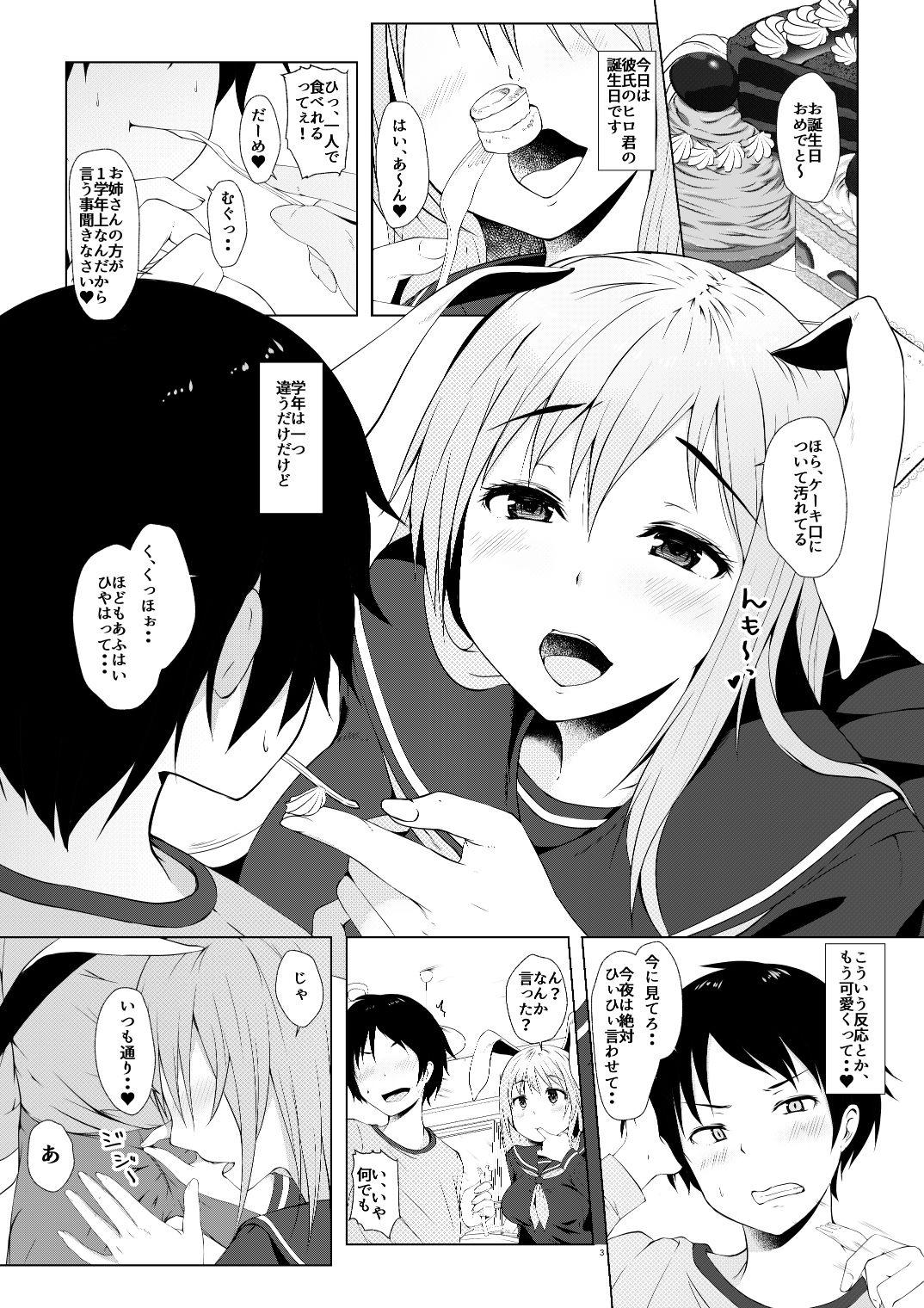 鈴仙のお尻を弄る本 エロアニメ画像
