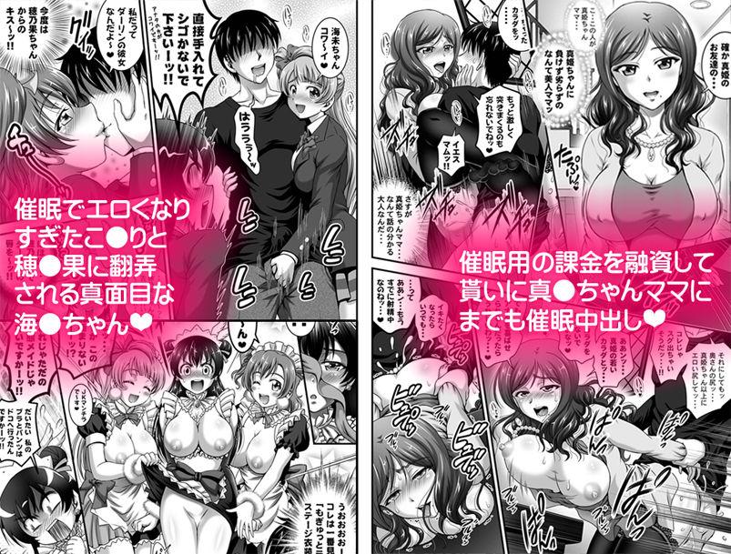 俺嫁催眠4 ~3人メイドパーティ編~【高解像度改訂版】アニメ画像
