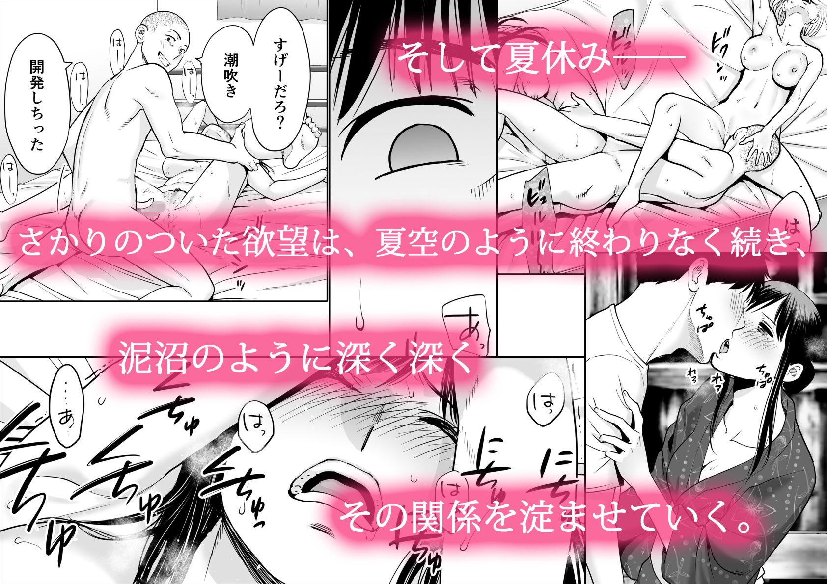 二次元 カラミざかり2 桂あいり 同人エロコミ・無料サンプル画像(スマホ対応)