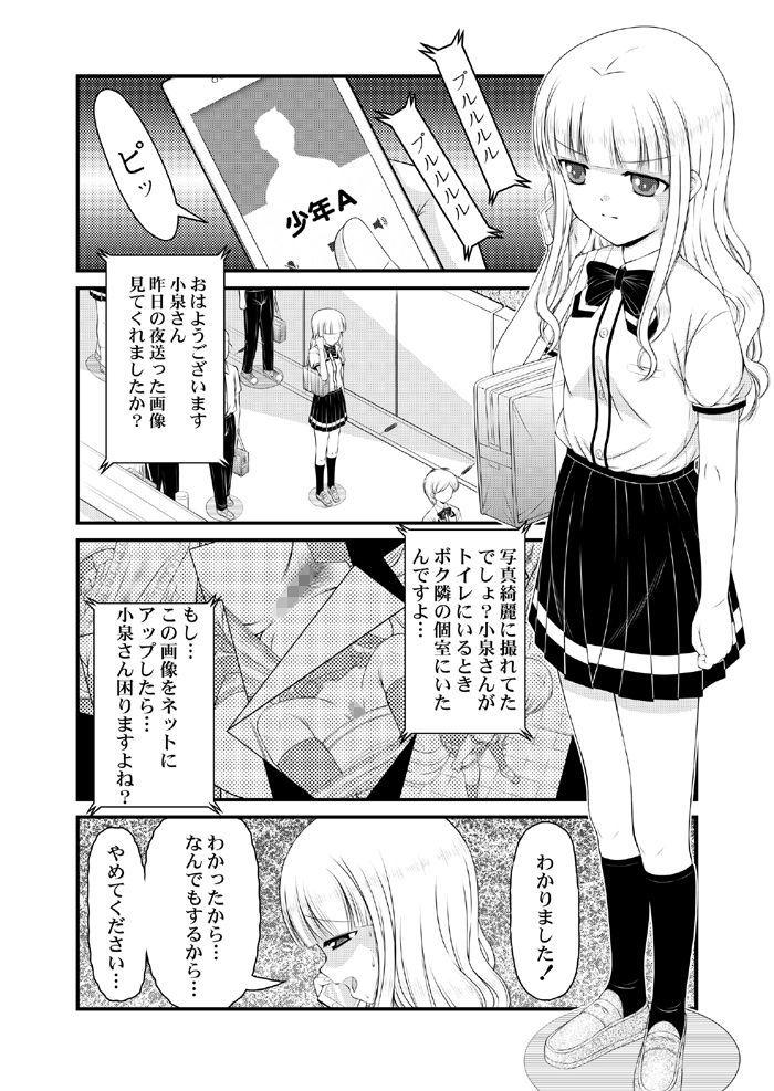 https://www.dmm.co.jp/dc/doujin/-/detail/=/cid=d_165535/