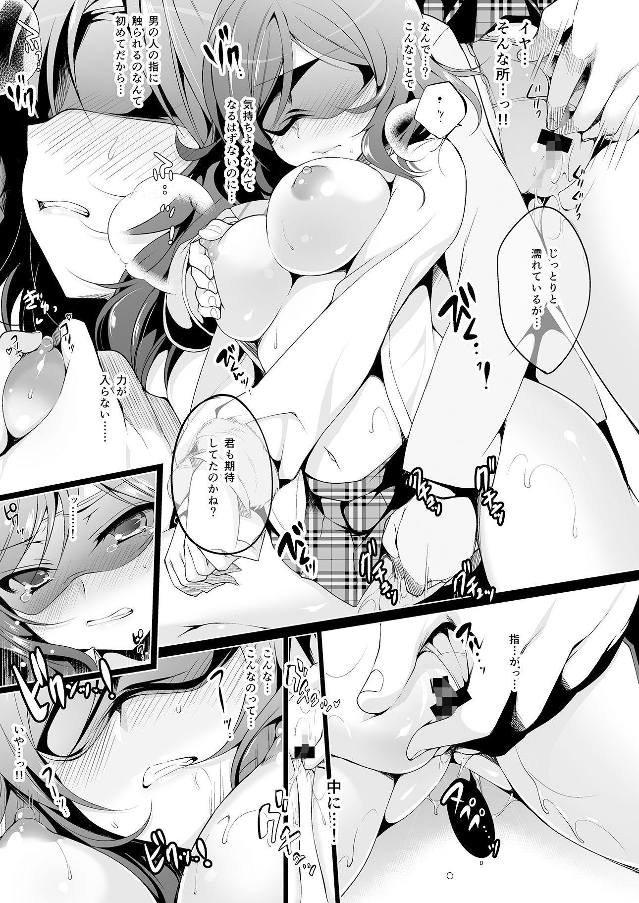 MAKIPET総集編 上アニメ画像