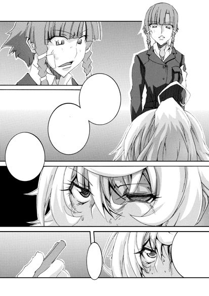大人戦記 vol.02~撃嬢版~アニメ画像