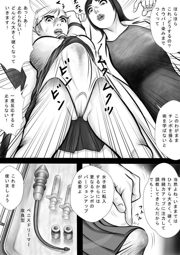 https://www.dmm.co.jp/dc/doujin/-/detail/=/cid=d_167772/