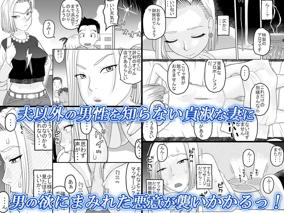 https://www.dmm.co.jp/dc/doujin/-/detail/=/cid=d_167800/