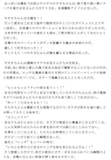 https://www.dmm.co.jp/dc/doujin/-/detail/=/cid=d_168056/