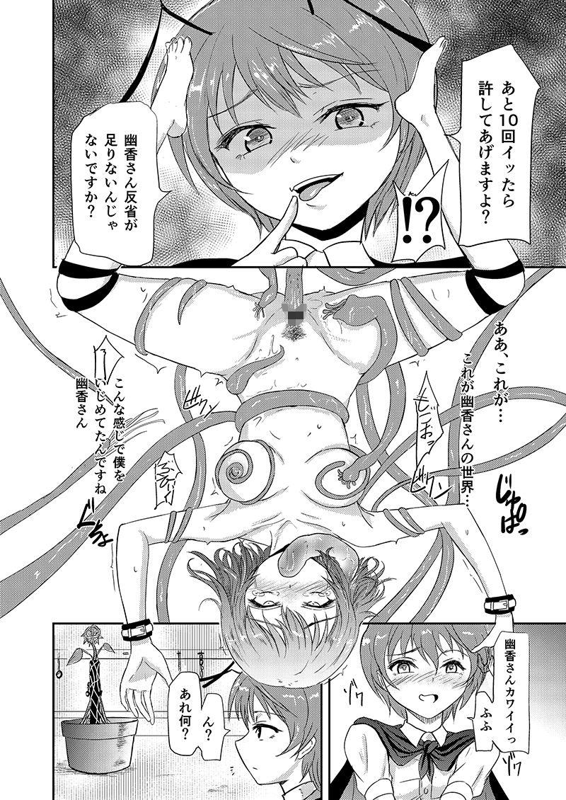 https://www.dmm.co.jp/dc/doujin/-/detail/=/cid=d_170373/