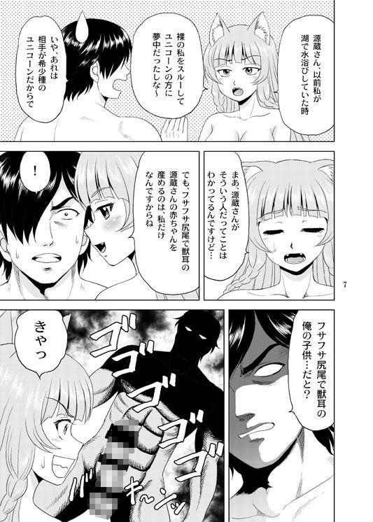 https://www.dmm.co.jp/dc/doujin/-/detail/=/cid=d_170587/