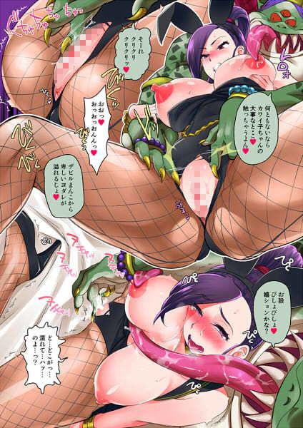 洗脳バニースーツ+3 エロアニメ画像