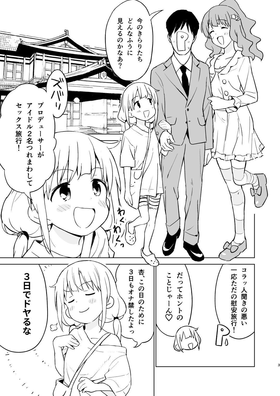 https://www.dmm.co.jp/dc/doujin/-/detail/=/cid=d_170851/