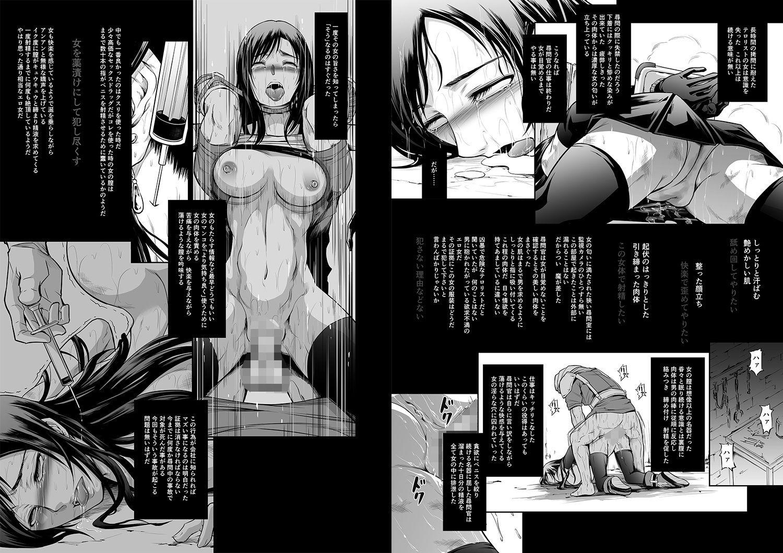 雑筆Light エロアニメ画像