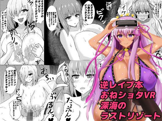 https://www.dmm.co.jp/dc/doujin/-/detail/=/cid=d_172395/