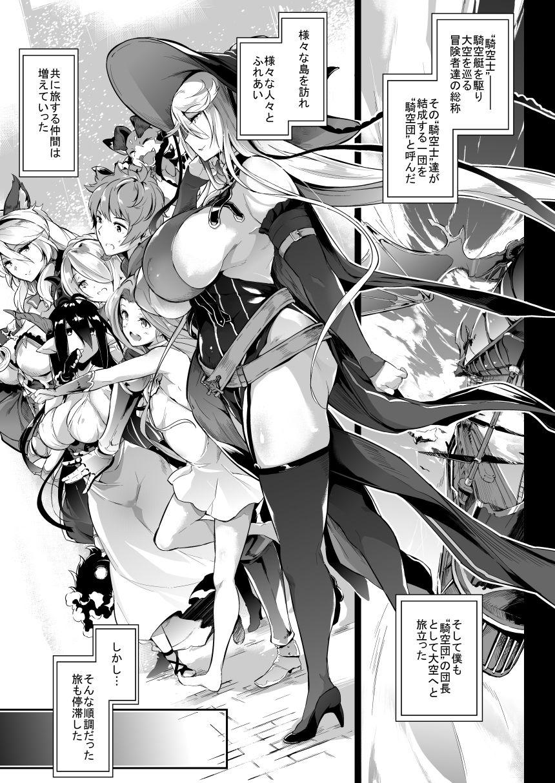 GLAN 乳 FANTASY マギサ編 エロアニメ画像