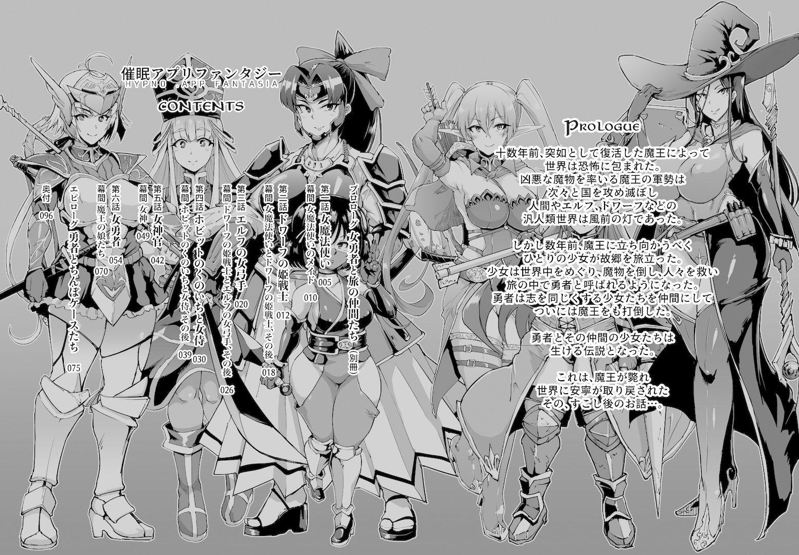 https://www.dmm.co.jp/dc/doujin/-/detail/=/cid=d_173734/