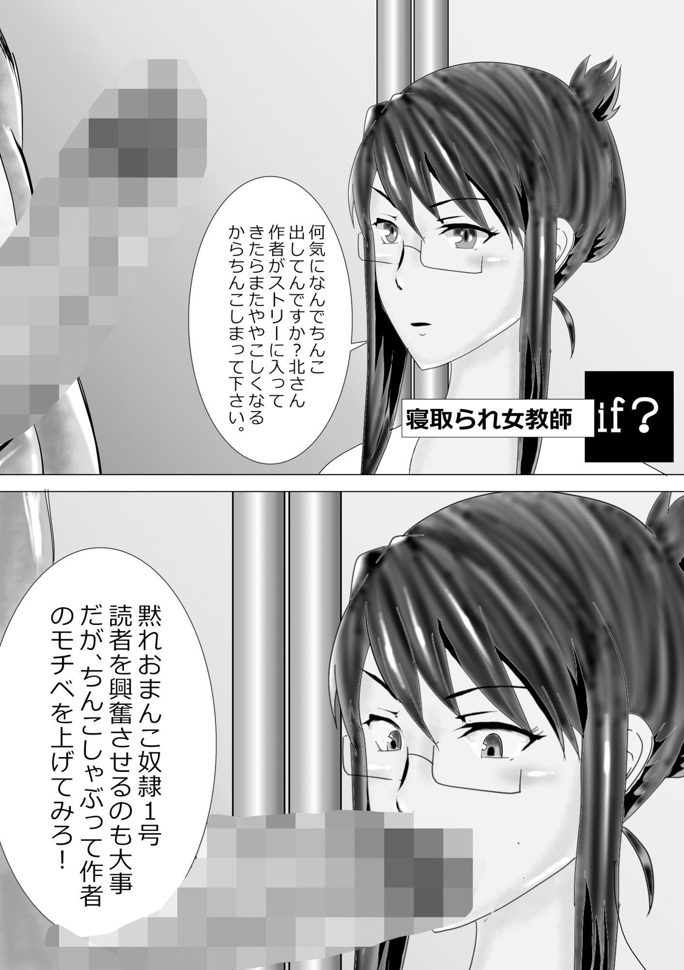 https://www.dmm.co.jp/dc/doujin/-/detail/=/cid=d_173991/