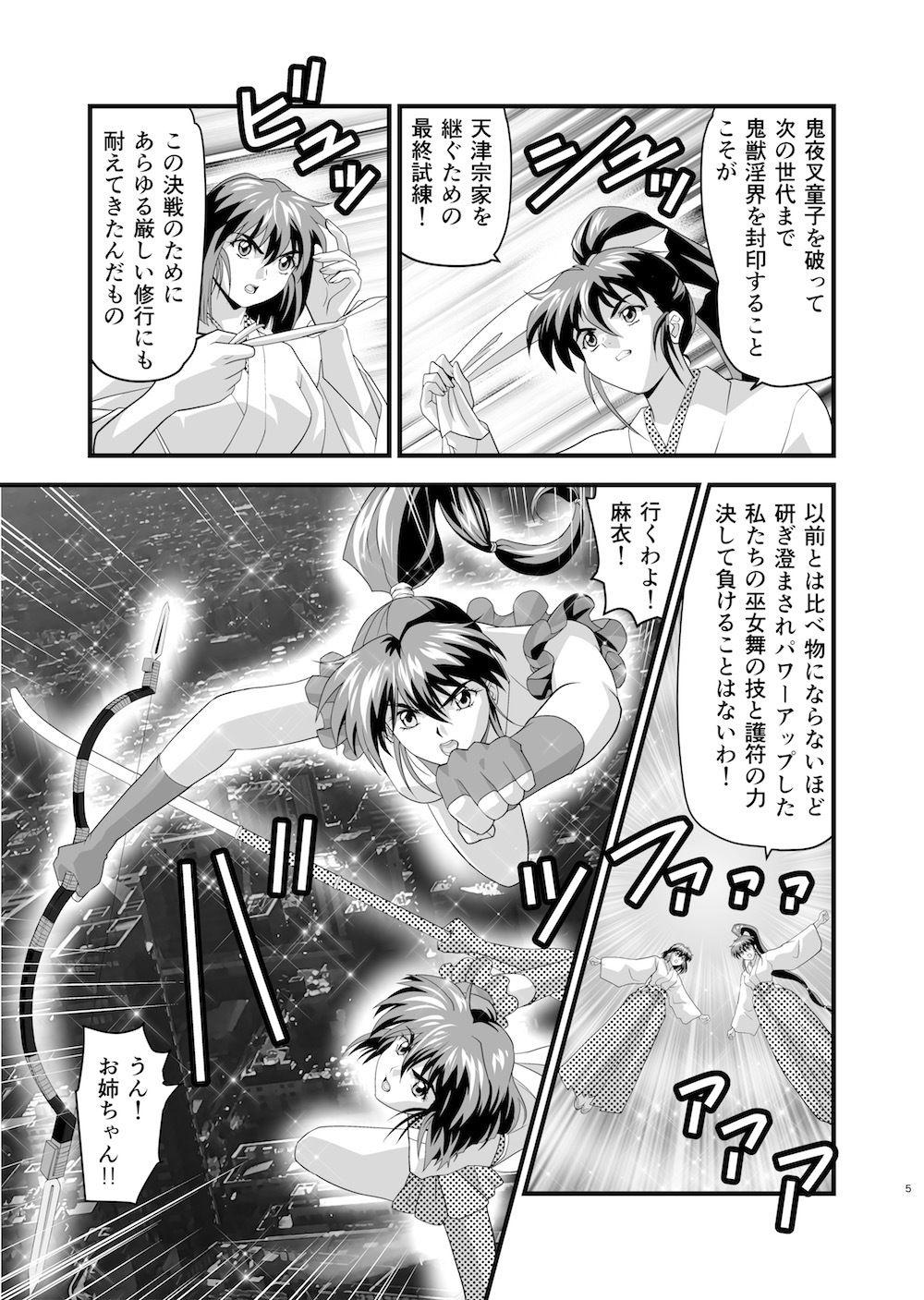 AngelXXrebeL1最後の聖戦アニメ画像