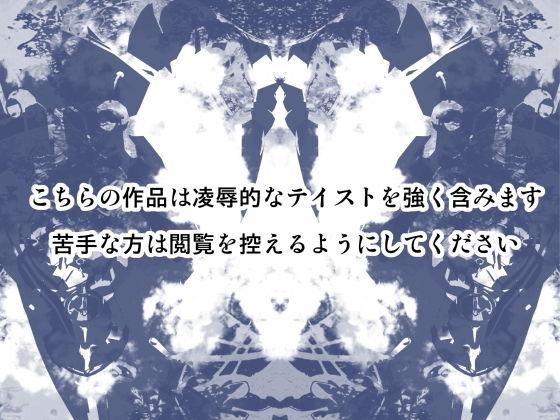 奪われた鎮守府~巡洋艦編~ エロアニメ画像