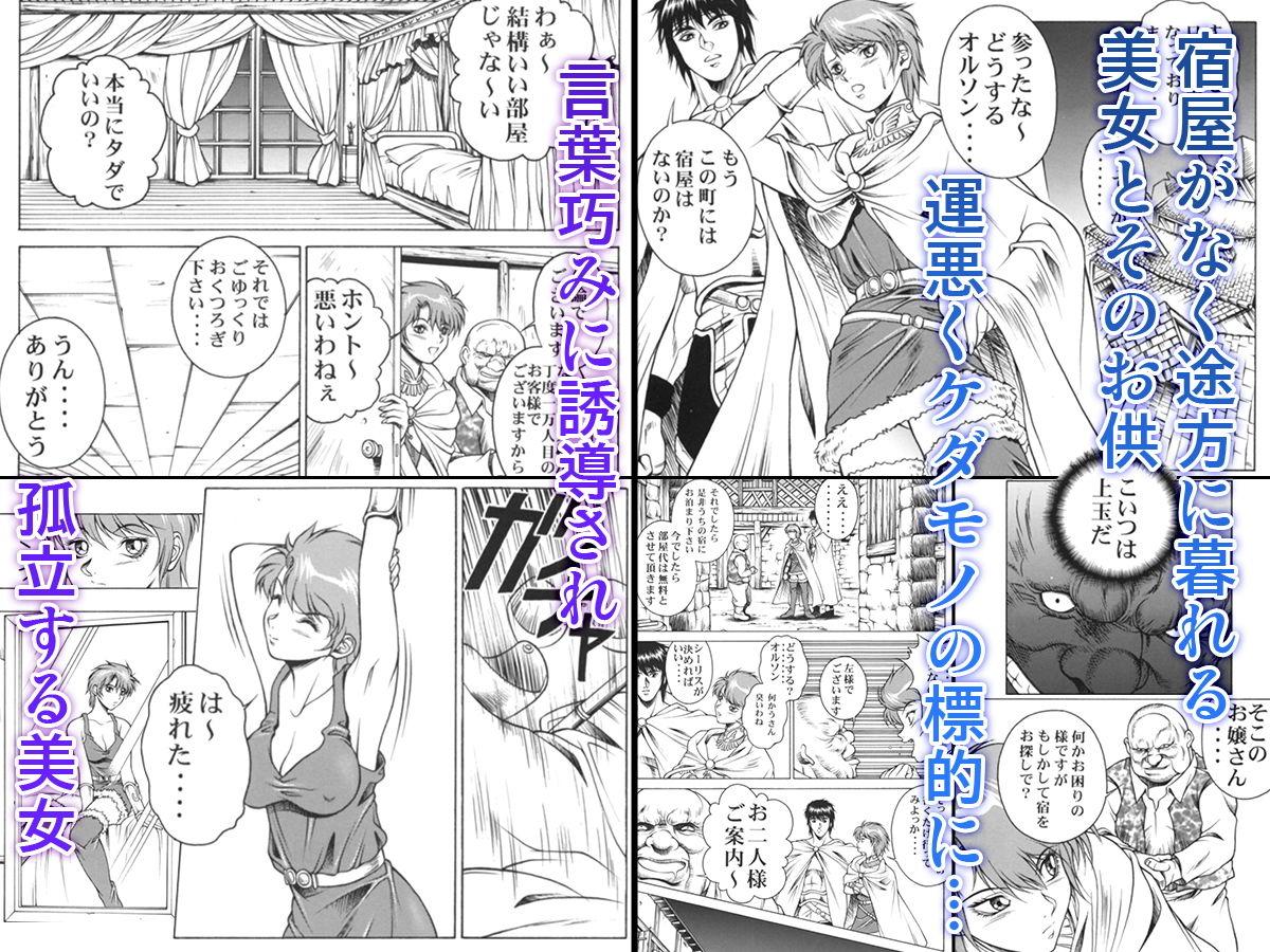 PRINCESSシーリスアニメ画像
