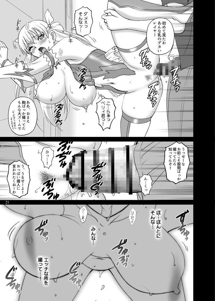 コスプレマリアさんとハメレコセッション エロアニメ画像