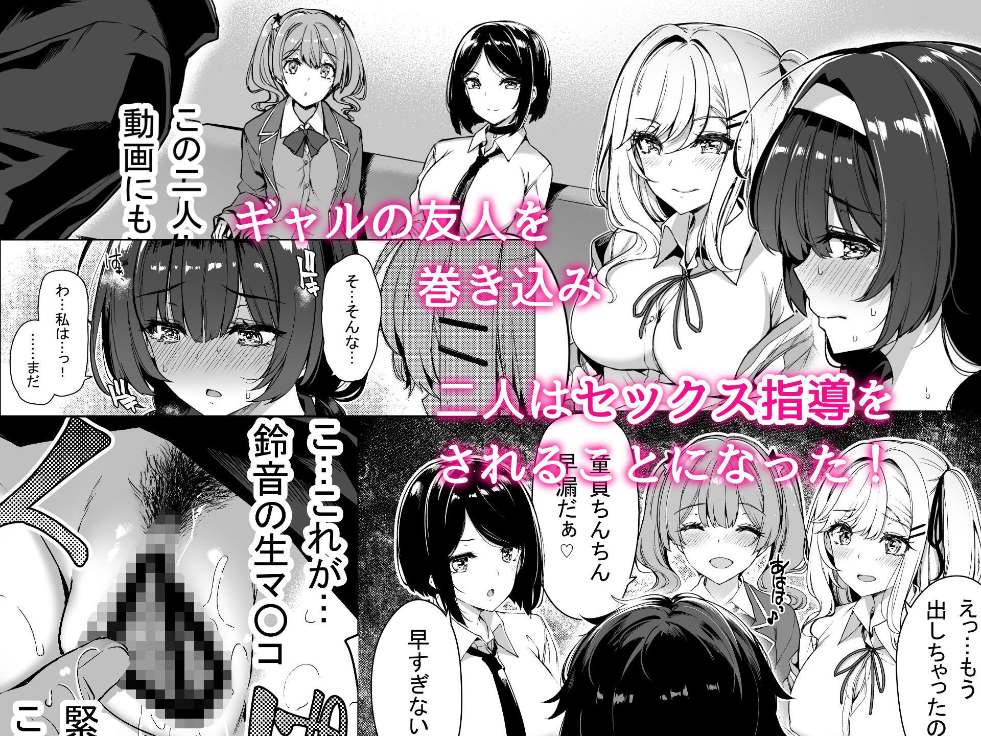https://www.dmm.co.jp/dc/doujin/-/detail/=/cid=d_180405/