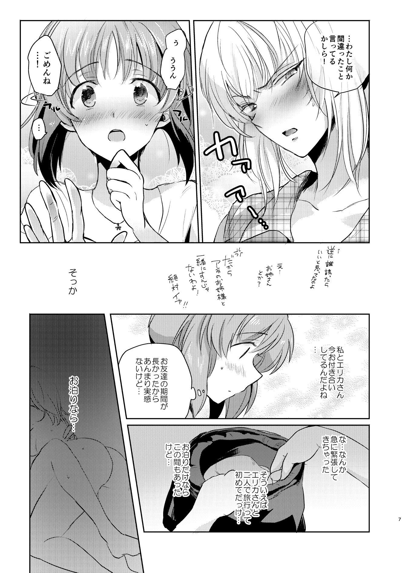 https://www.dmm.co.jp/dc/doujin/-/detail/=/cid=d_180636/