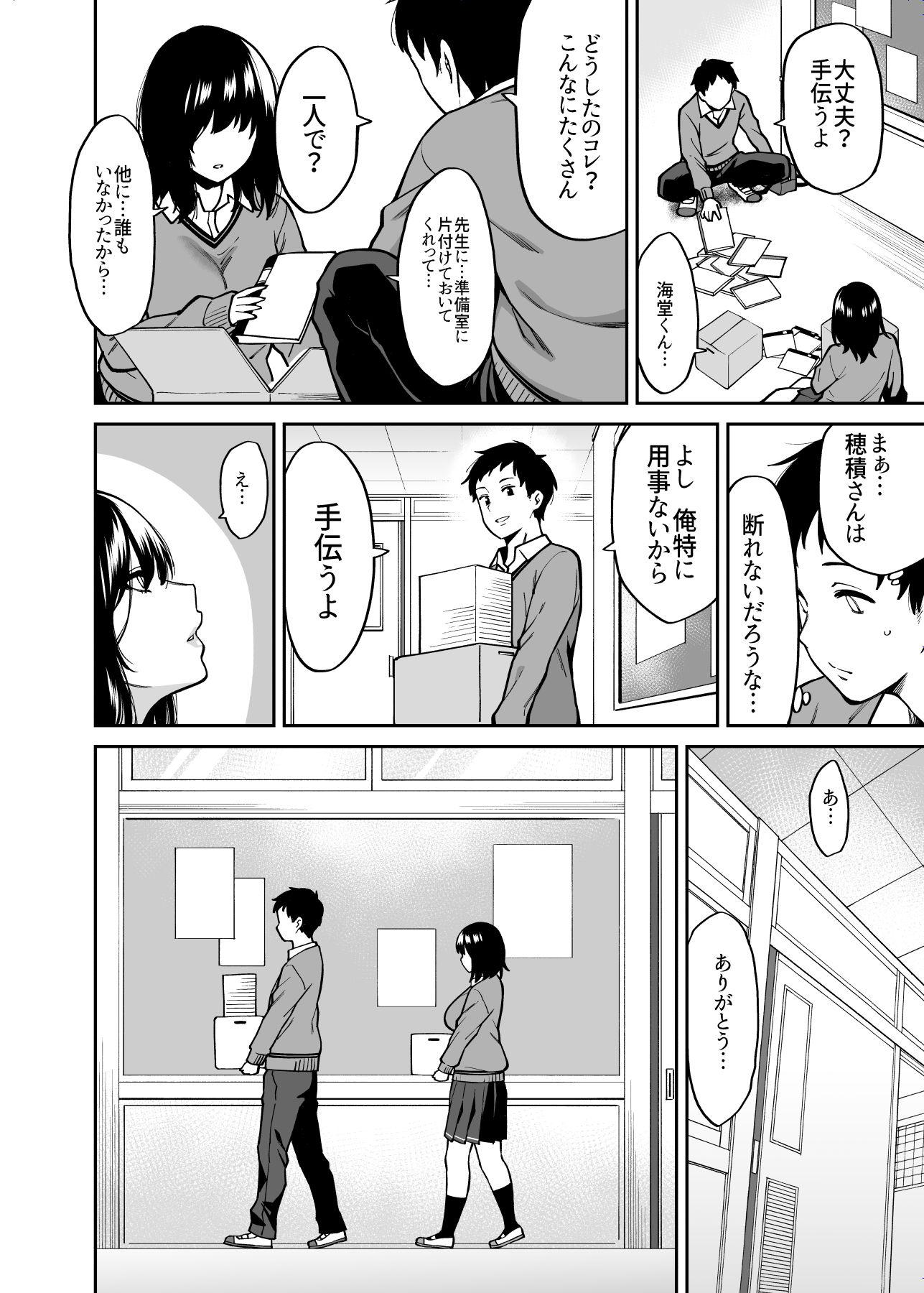 https://www.dmm.co.jp/dc/doujin/-/detail/=/cid=d_181143/