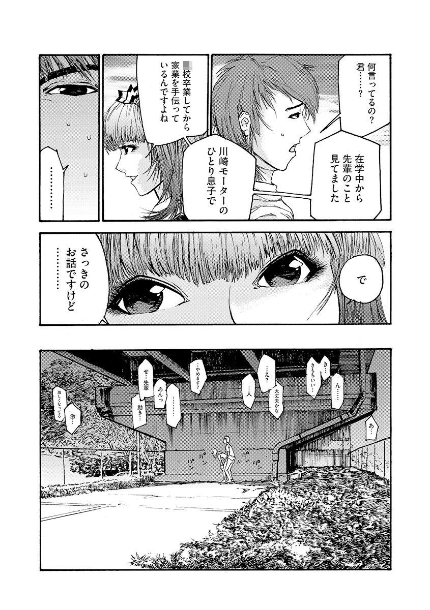 https://www.dmm.co.jp/dc/doujin/-/detail/=/cid=d_181728/