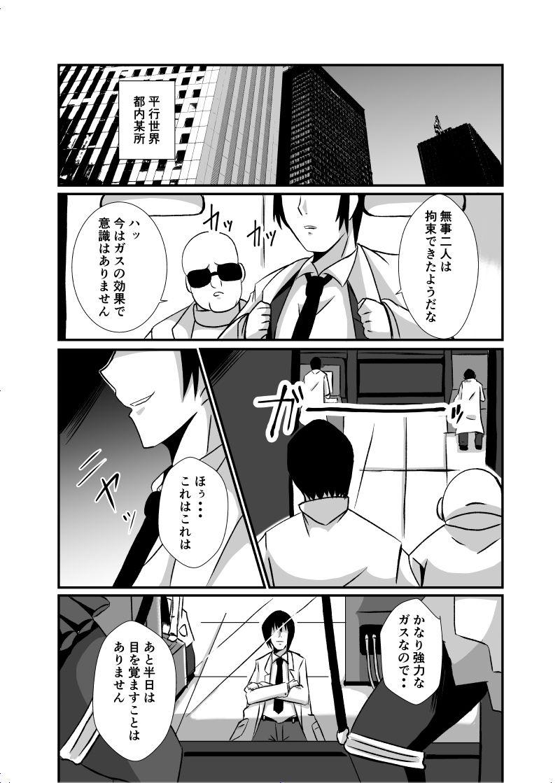https://www.dmm.co.jp/dc/doujin/-/detail/=/cid=d_181763/