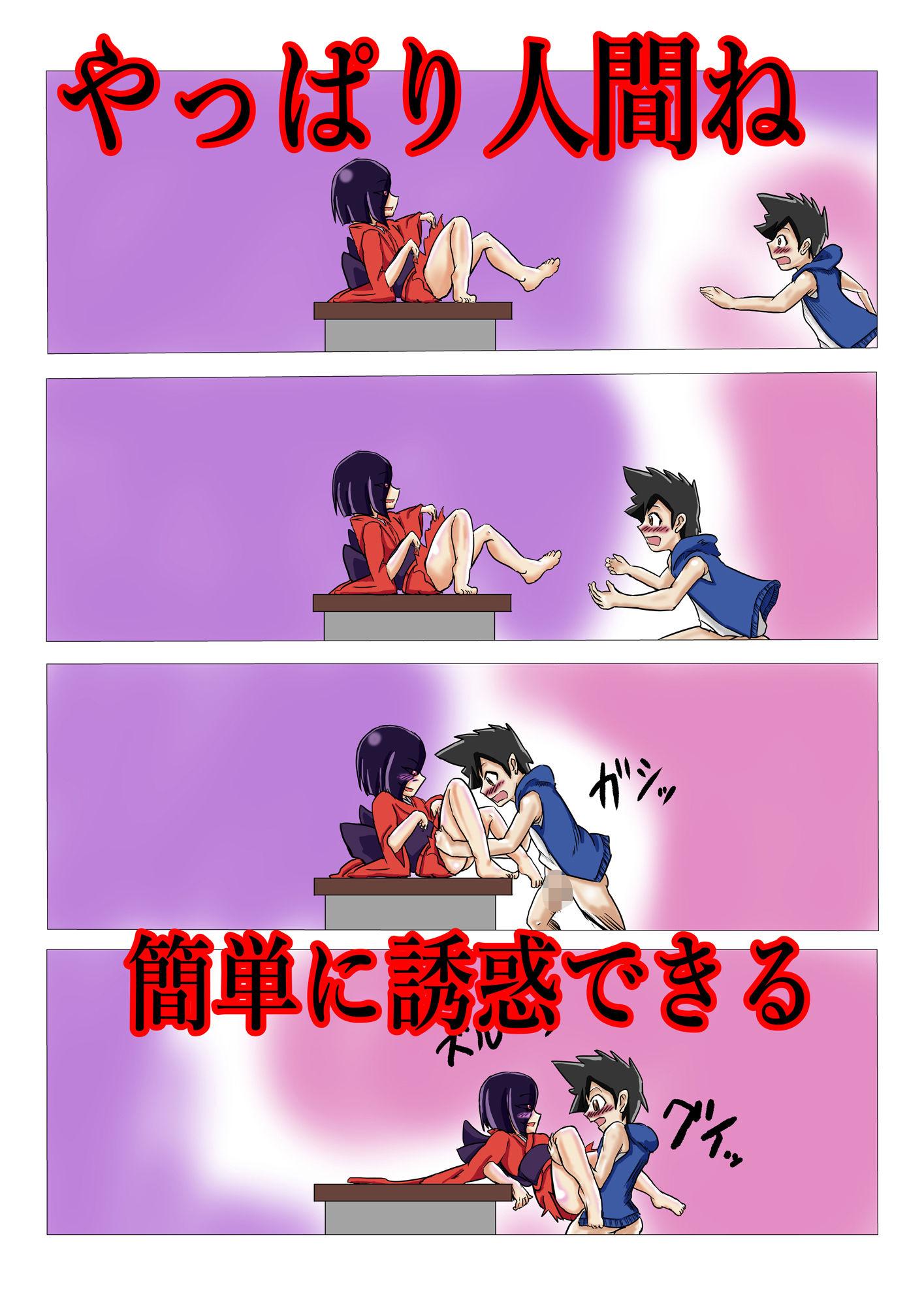 ふしぎ通信 学校の怪談だよりヤミコルートアニメ画像