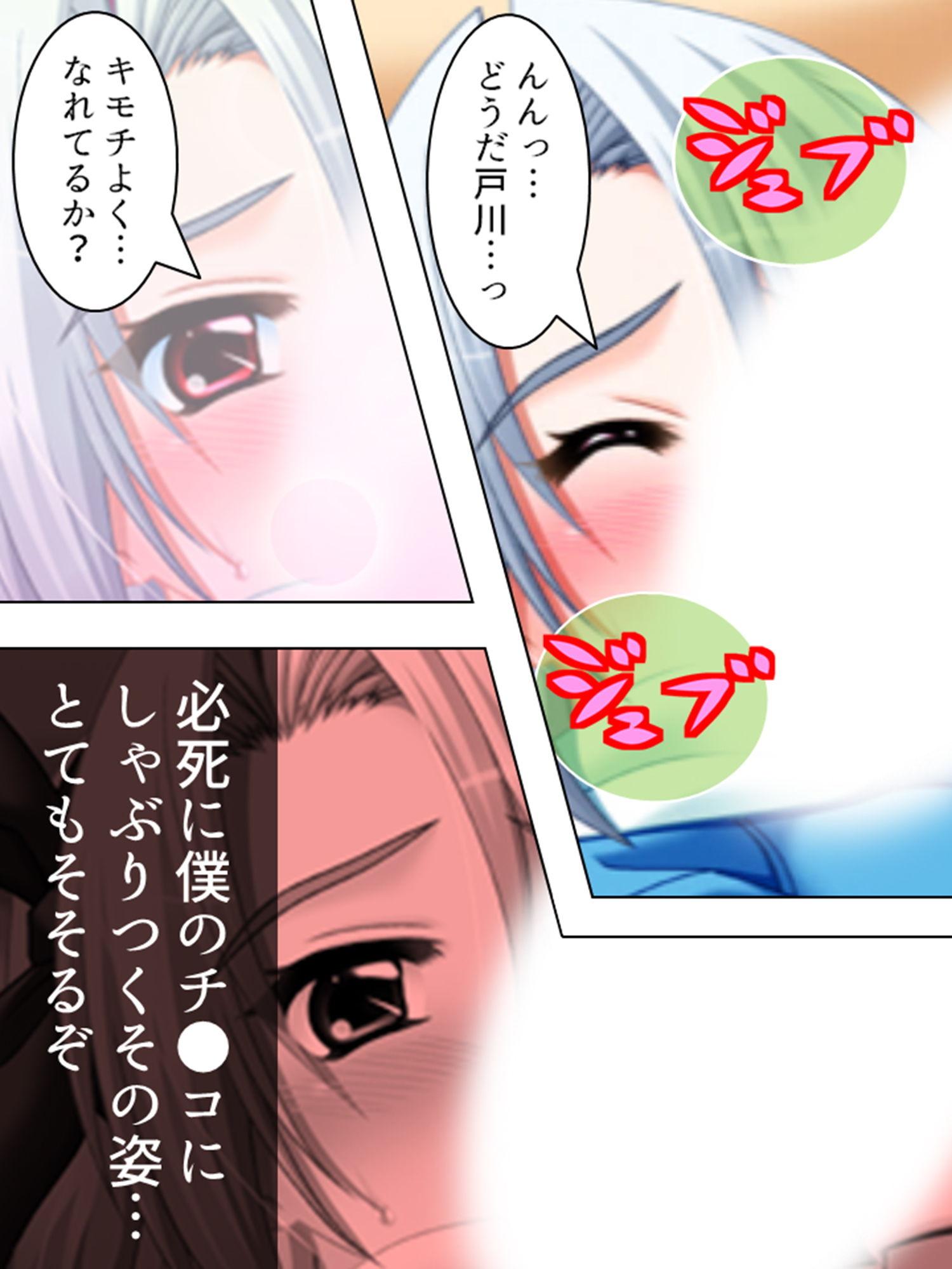 https://www.dmm.co.jp/dc/doujin/-/detail/=/cid=d_188571/