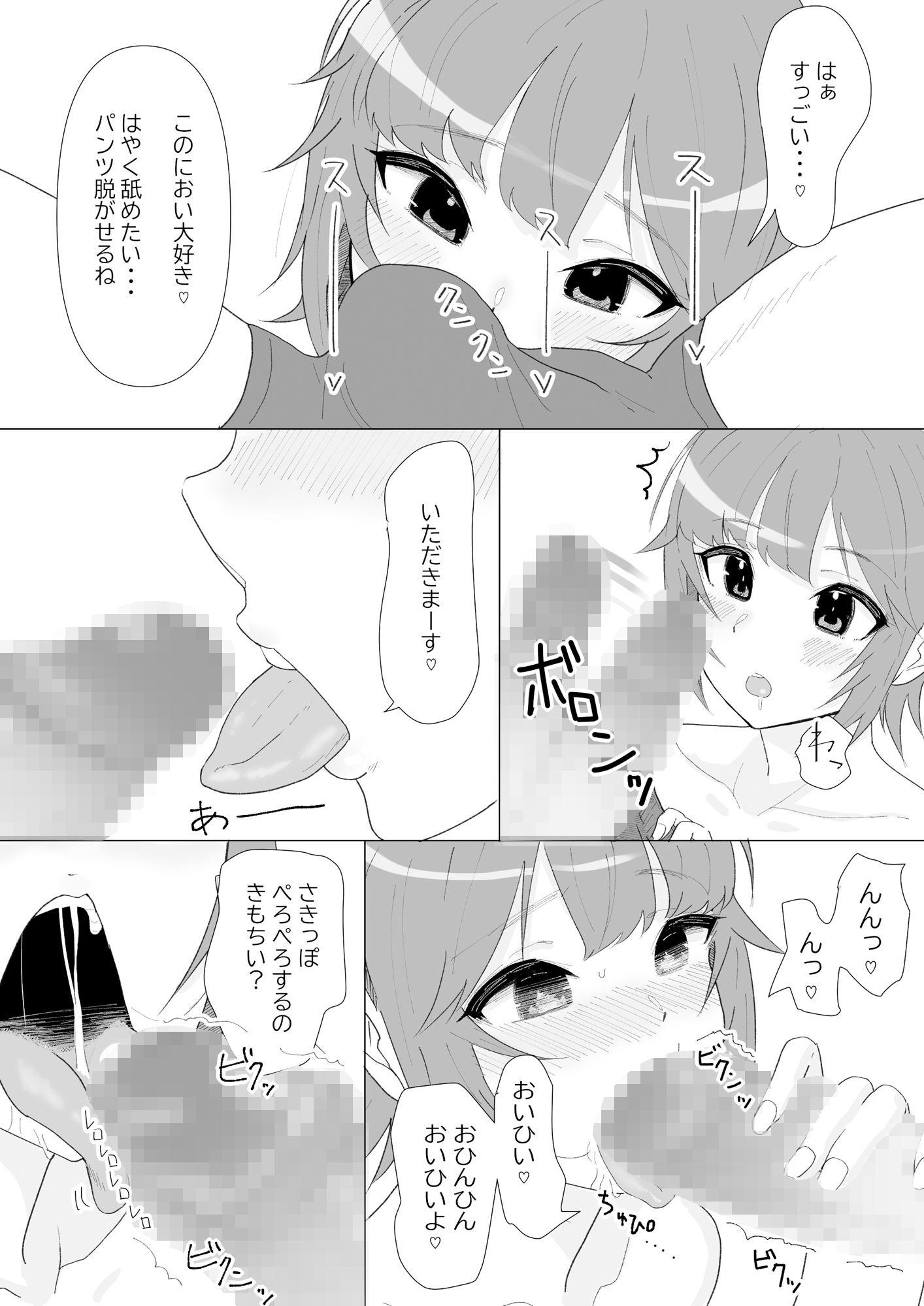https://www.dmm.co.jp/dc/doujin/-/detail/=/cid=d_188803/