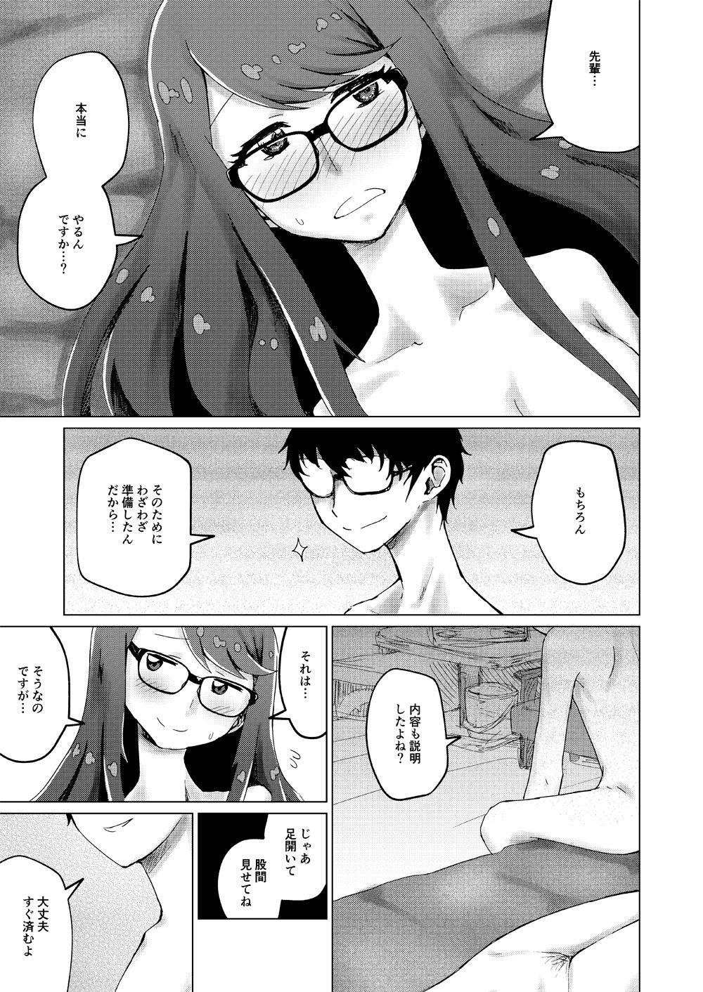 https://www.dmm.co.jp/dc/doujin/-/detail/=/cid=d_188809/