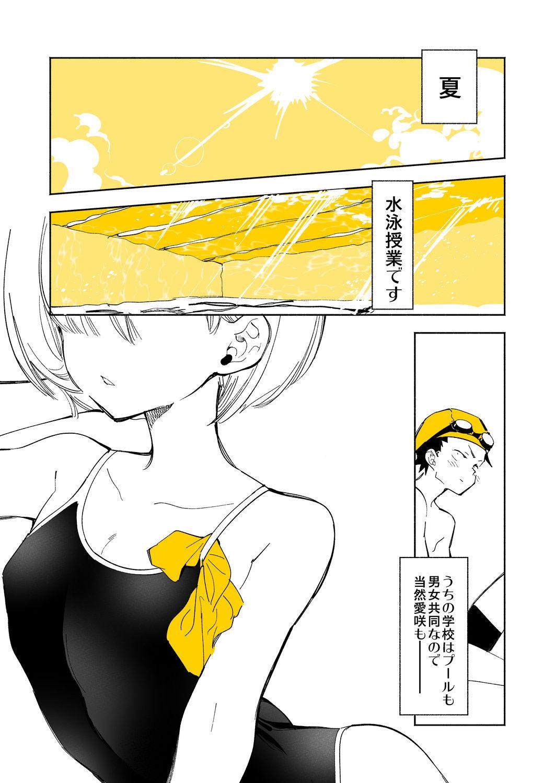 https://www.dmm.co.jp/dc/doujin/-/detail/=/cid=d_188818/