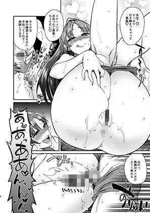 性交指導の先生が家庭訪問で母娘丼を平らげる話エロ画像サンプル