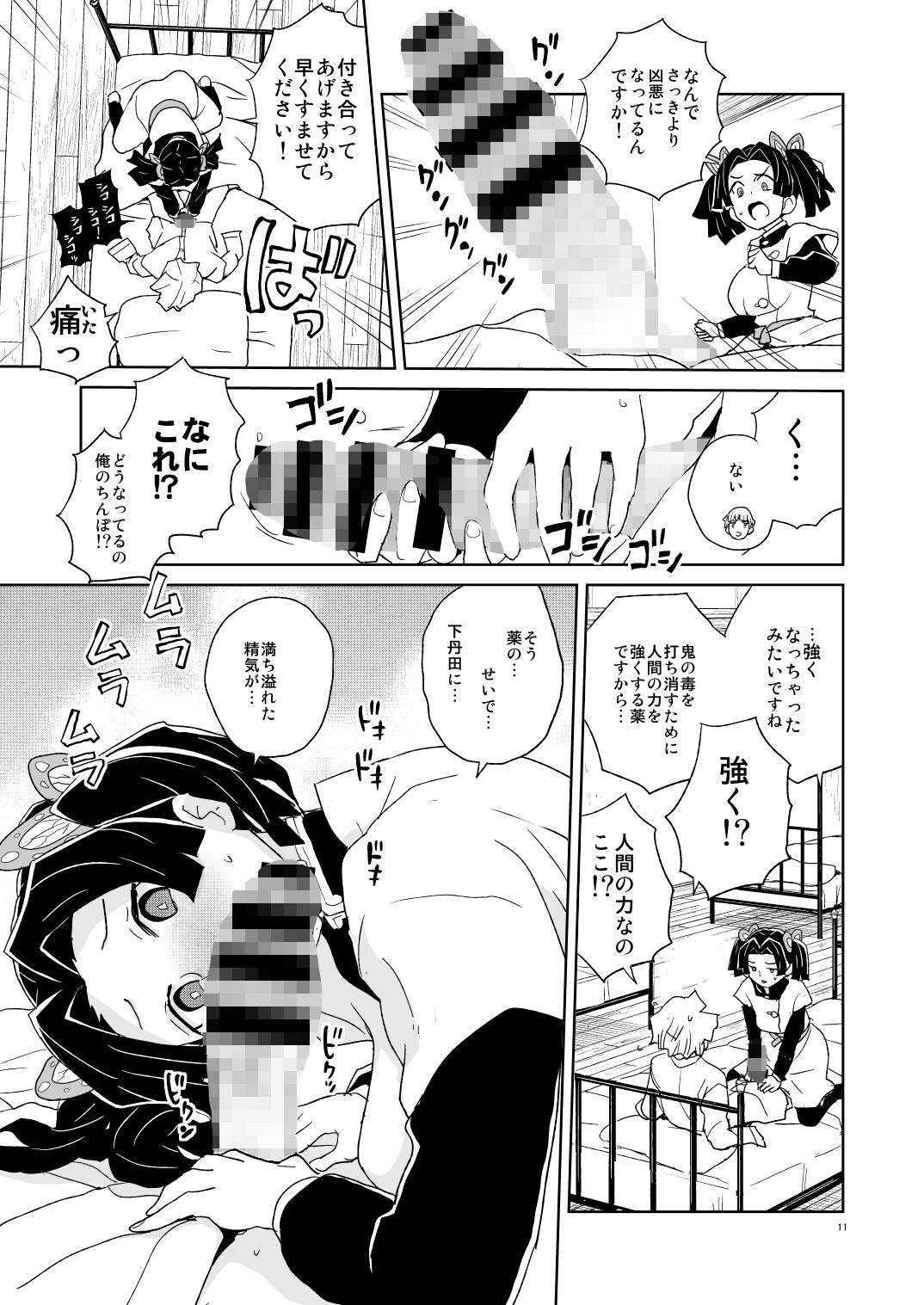 https://www.dmm.co.jp/dc/doujin/-/detail/=/cid=d_189244/