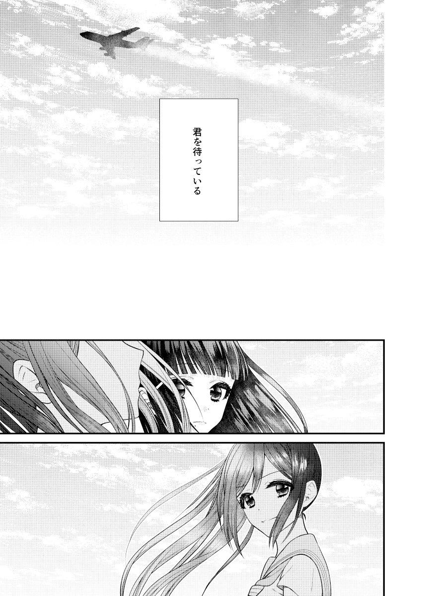 ラブライブ!サンシャイン!!総集編ビューティフルデイズアニメ画像