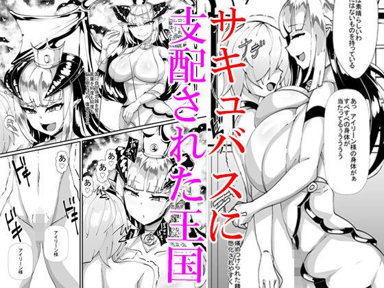 https://www.dmm.co.jp/dc/doujin/-/detail/=/cid=d_189340/